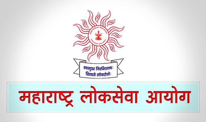 MPSC Information in marathi